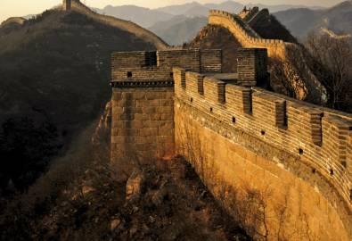 China - Große Mauer