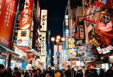 Japan Osaka_City
