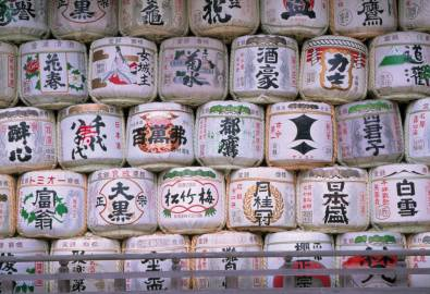 Japan - Kyoto Matsuo Shrein