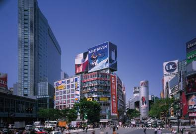 Japan - Tokyo Shibuya
