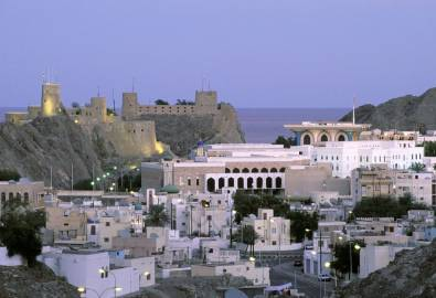 OM_Muscat_City_Blick auf Al Alam Palace © FVA Oman