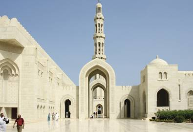 Oman Sultan Qaboos Moschee