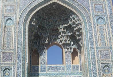 Iran Isfahan Jame Moschee