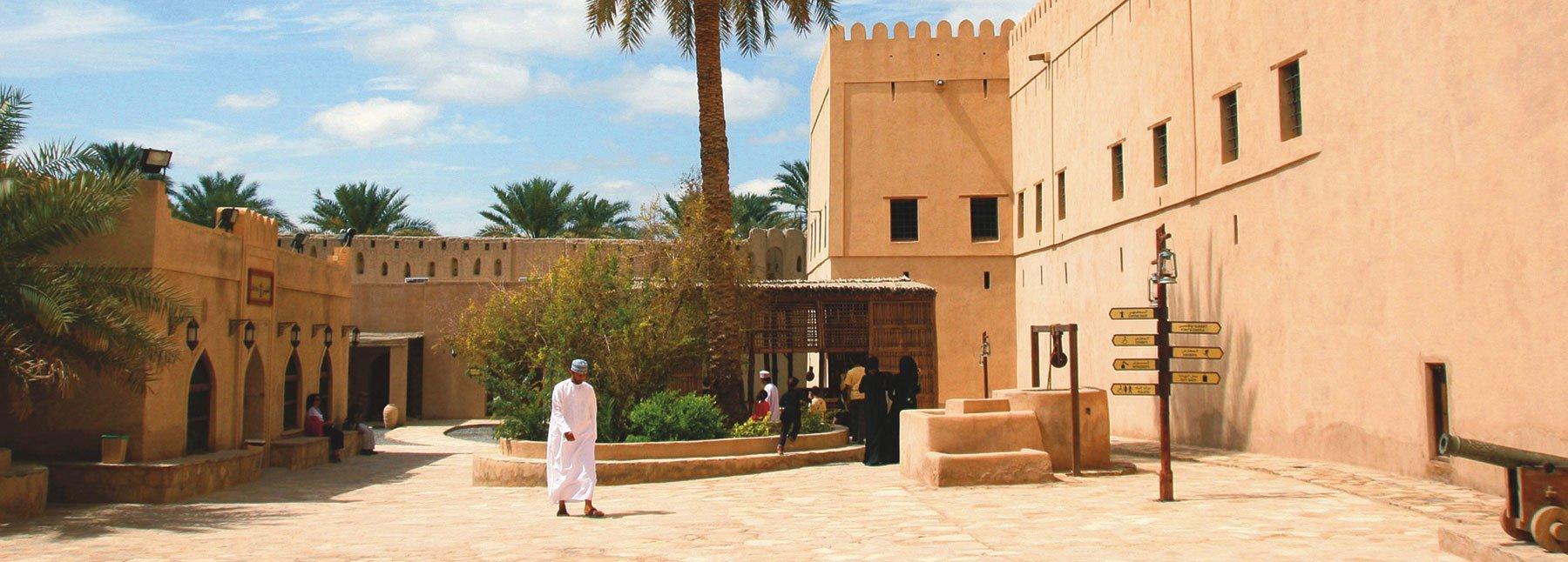 Oman Nizwa