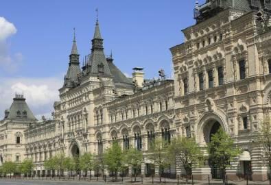 Russland Moskau Kaufhaus Gum