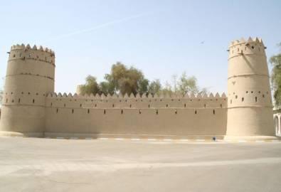 Abu Dhabi Al Ain Museum